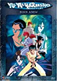 Yu Yu Hakusho 26: Born Anew [USA] [DVD]