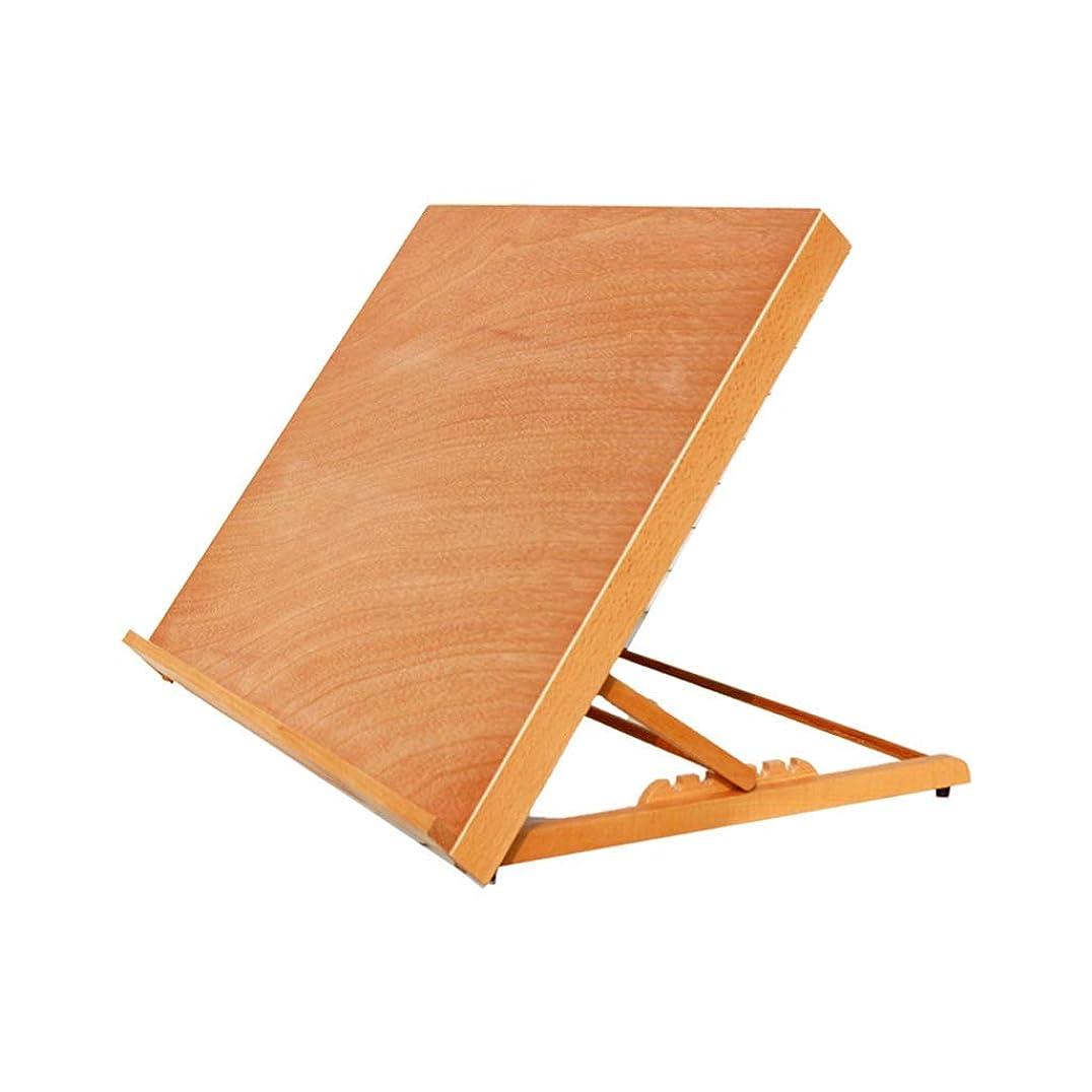 特権的マーケティング出席するイーゼルボード一体型、角度調節可能な折りたたみ式多機能(木製)、47 * 36CM / 65 * 48CM(サイズ:65 * 48CM)