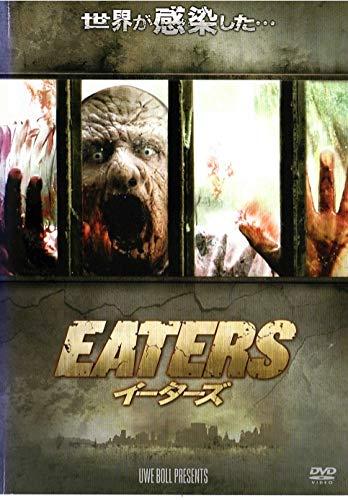 E A T E R S [DVD]