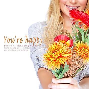 네가 있는 행복