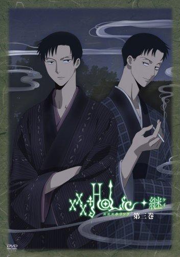 xxxHOLiC◆継 第三巻(ドラマCD付限定版) [DVD]