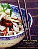 Authentic Chinese recipes - Sichuan