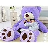 ぬいぐるみ 特大 くま/テディベア 可愛い熊 動物 大きい くまぬいぐるみ/熊縫い包み/クマ抱き枕/お祝い/ふわふわぬいぐるみ (パープル, 250cm)