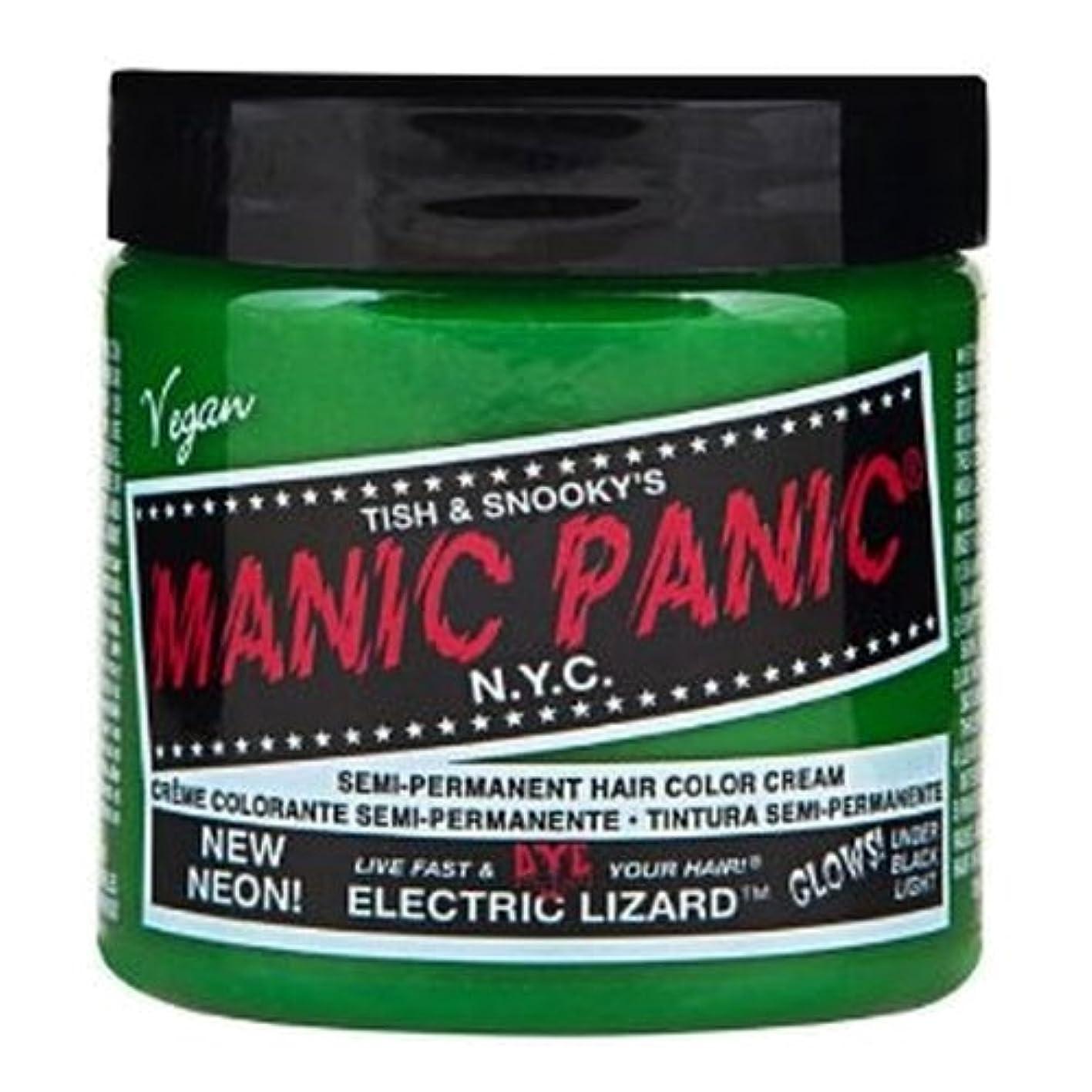 明確にステーキ水分マニックパニック カラークリーム エレクトリックリザード