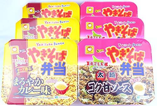 【マルちゃん】やきそば弁当 新商品 2種 6食入 まろやかカレー味×3、コク甘ソース×3