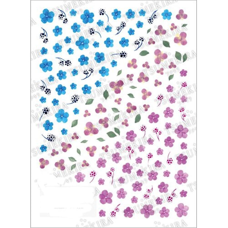 通知する革新休憩ツメキラ ネイル用シール 工藤恭子プロデュース3 水彩フラワー NN-PRD-703
