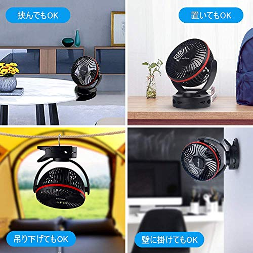 KEYNICEusb扇風機卓上扇風機クリップ充電式usbファン超強風静音風量4段階調節360度角度調整長時間連続使用LEDライト機能付きブラック