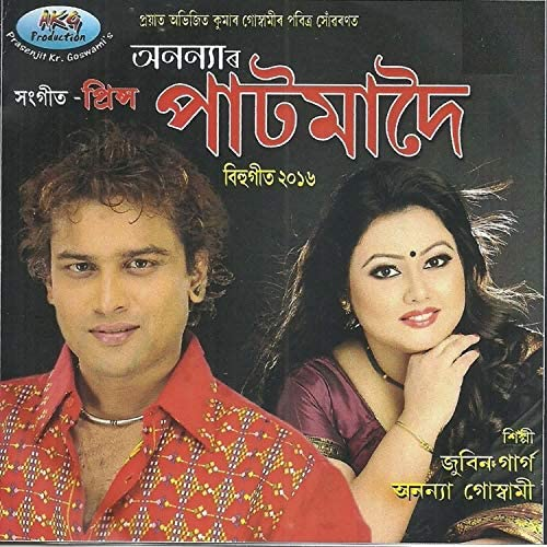 Ananya Goswami & Zubeen Garg