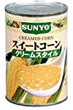 スイートコーン クリームスタイル 410g /サンヨー堂(6缶)