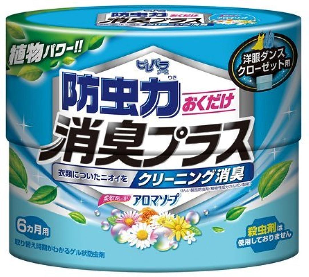 もっと地平線コンパイルピレパラアース 防虫力おくだけ 消臭プラス 柔軟剤の香りアロマソープ × 3個セット
