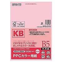コクヨ PPCカラー用紙 共用紙 FSC認証 B5 ピンク KB-C135NP Japan