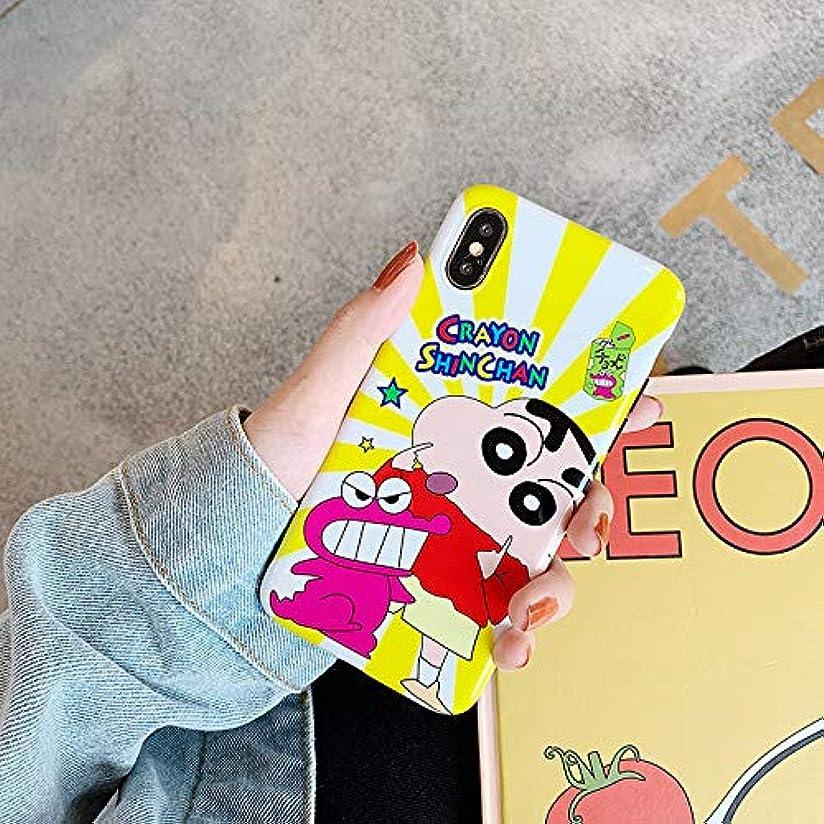 コントラストハンマー土器クレヨンしんちゃん チョコビ イエロー iPhone対応 しっかりソフトケース CRAYON SHINCHAN (iPhone7/8(共通))