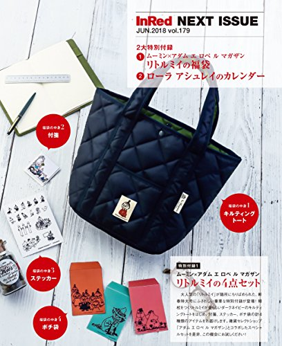 In Red 2018年1月号 商品画像