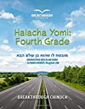 Halacha Yomi: Fourth Grade