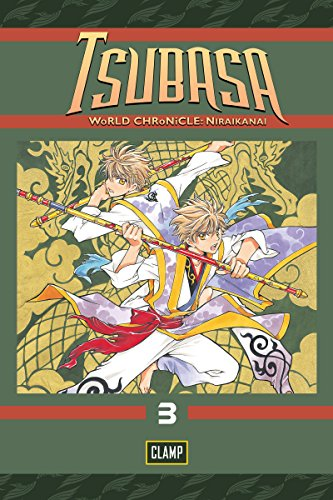 Tsubasa: WoRLD CHRoNiCLE: Niraikanai Vol. 3 (Tsubasa:  WoRLD CHRoNiCLE) (English Edition)
