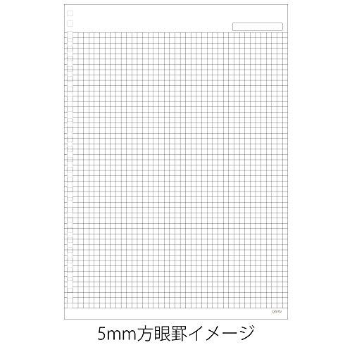 マルマンルーズリーフジウリスA430穴5mm方眼罫HL107B
