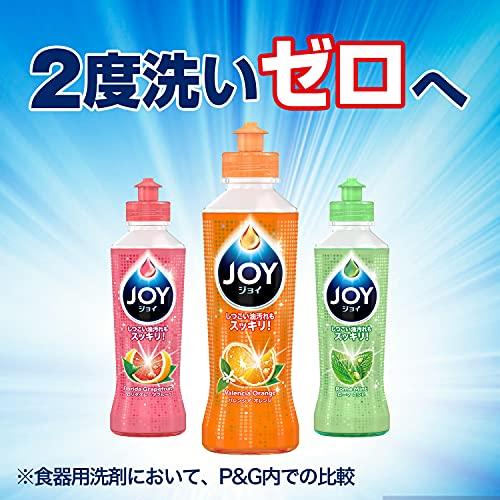 ジョイコンパクト食器用洗剤バレンシアオレンジの香り詰め替えジャンボ1445mL