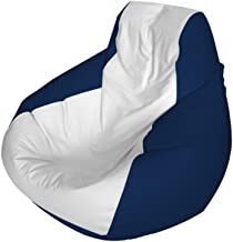 Best marine bean bag chairs for boats Reviews