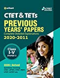 CTET & TETs Previous Years Papers (Class 1 -5) 2020 Paper-1