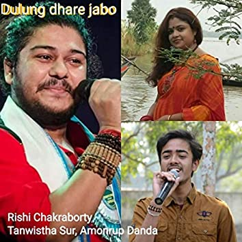Dulung Dhare Jabo