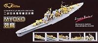 1/350 日本海軍重巡 妙高用ディティールセット