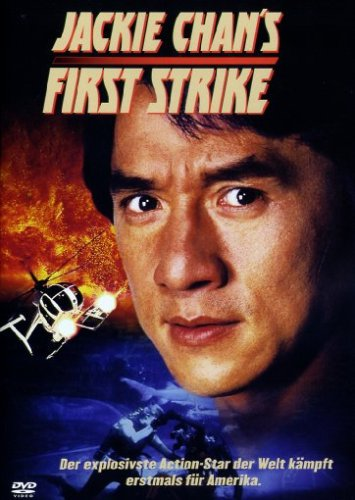 Jackie Chan's First Strike [Alemania] [DVD]