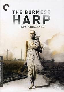 harp music video