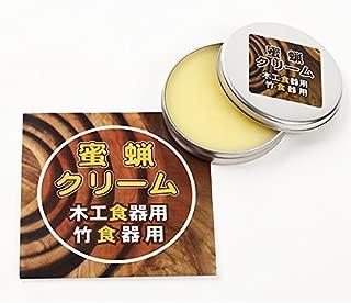 蜜蝋クリーム 木工食器・竹食器用 (みつろうくりーむ・蜜蝋ワックス) 40g