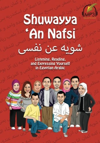 Shuwayya 'An Nafsi: Listening, Reading, and Expressing Yourself in Egyptian Arabic (Shuwayya 'An Nafsi Series) (Volume 1)
