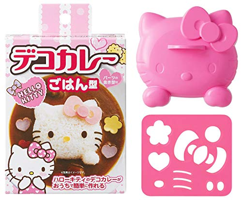[Hello Kitty] Deco care rice type by Hello Kitty