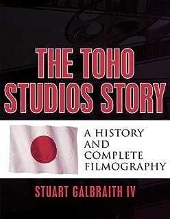 toho studios japan