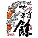 Wandaufkleber Aufkleber Chinesisches Neujahr Tapete
