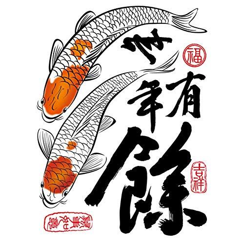 Muursticker sticker Chinees Nieuwjaar behang slaapkamer woonkamer poster afneembare muursticker Home Decor MEERWEG verpakking