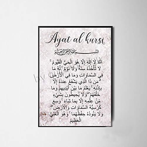 Islamisches Poster Ayat Al Kursi