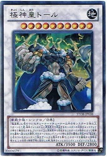 遊戯王 STOR-JP038-UR 《極神皇トール》 Ultra