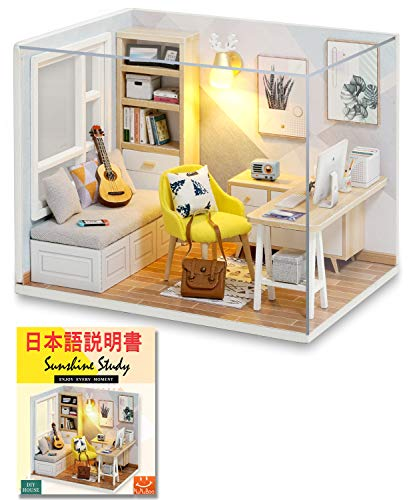 [MuMuBoo] ドールハウス 日本語説明書付属 初心者 手作りミニチュアキット ミニチュア家具キット DIY 木製 【 LEDライト 防塵用ディスプレイカバー 付属 】 (SUNSHINE STUDY)