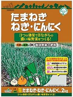 中島商事 トヨチュー 香野菜の肥料 2KG