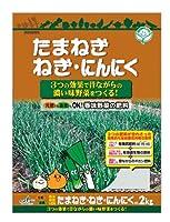 トヨチュー 専用肥料 香野菜の肥料 2kg