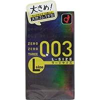 オカモト ゼロゼロスリー003 Lサイズ コンドーム 10P