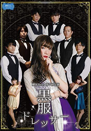 JAPANESE GRAVURE IDOL Dress dresser [DVD]