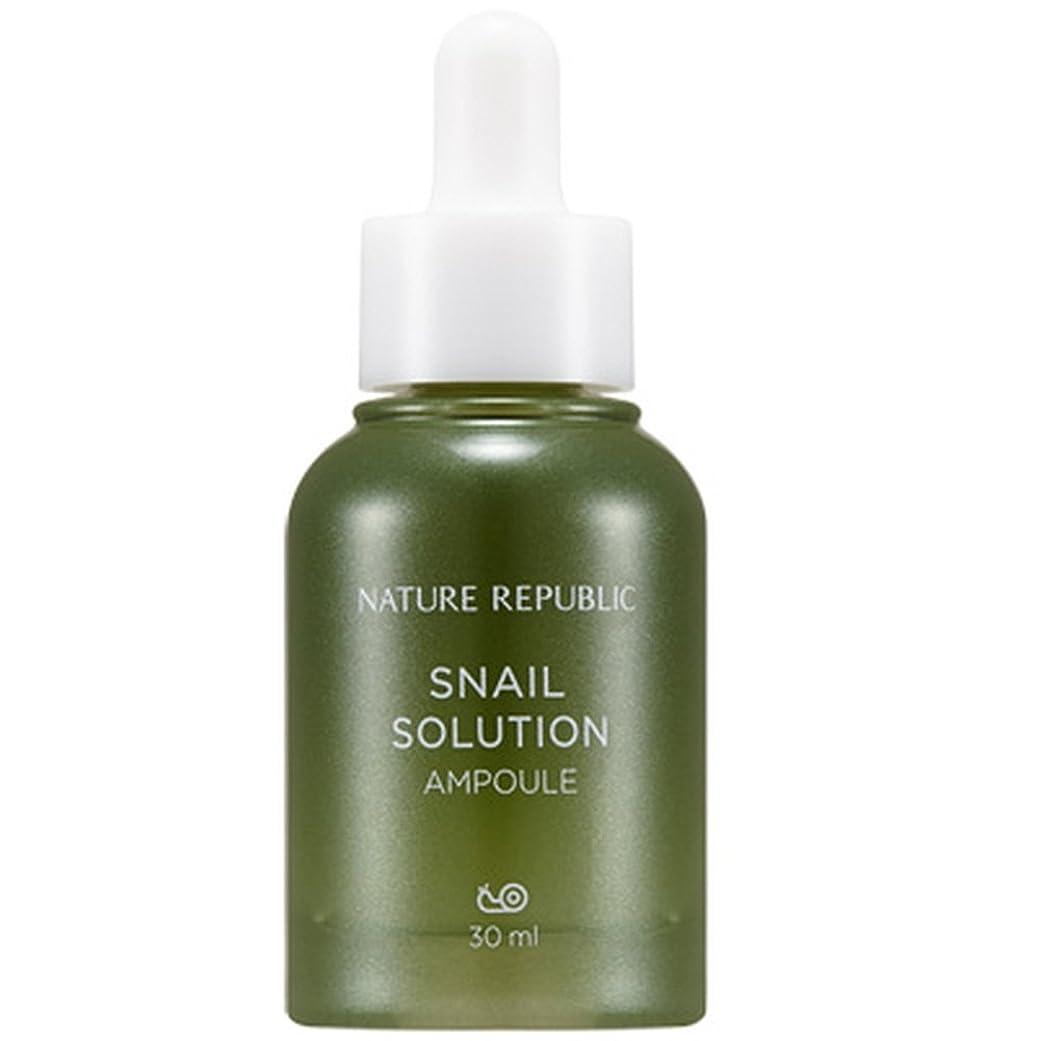 最終はげデコードするNATURE REPUBLIC Snail Solution AMPOULE ネイチャーリパブリック ネイチャーリパブリックカタツムリソリューション アンプル