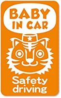 imoninn BABY in car ステッカー 【マグネットタイプ】 No.57 トラさん (オレンジ色)