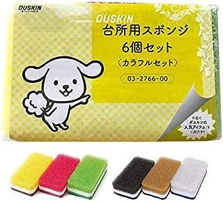 ダスキン【公式】 台所用スポンジ抗菌タイプ カラフルセット 6個入り(3色セット×2)