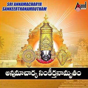 Annamachraya Sankirthanamrutham