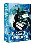 CSI:マイアミ S・P版[DVD]