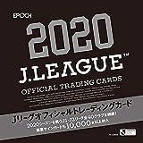 EPOCH 2020 Jリーグオフィシャルカード BOX