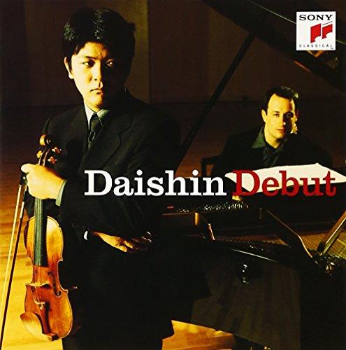 DAISHINデビュー