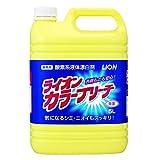 【衣料用漂白剤】業務用ライオンカラーブリーチ5L