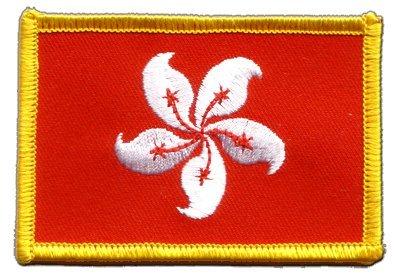 Aufnäher Patch Flagge Hongkong - 8 x 6 cm