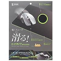 サンワサプライ ハードマウスパッド Lサイズ MPD-NS3-L